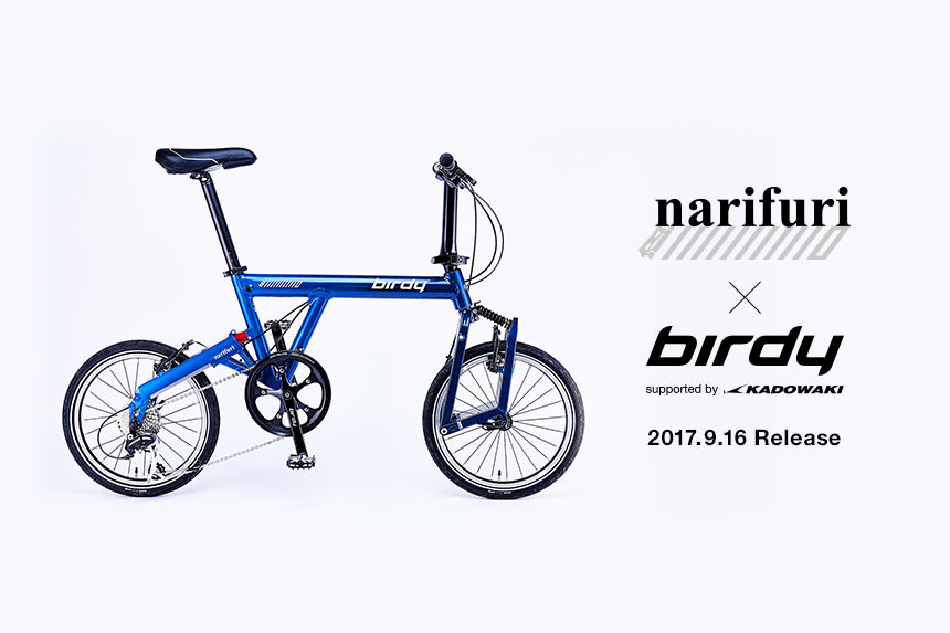 narifuri × birdy 10th Anniversary Model