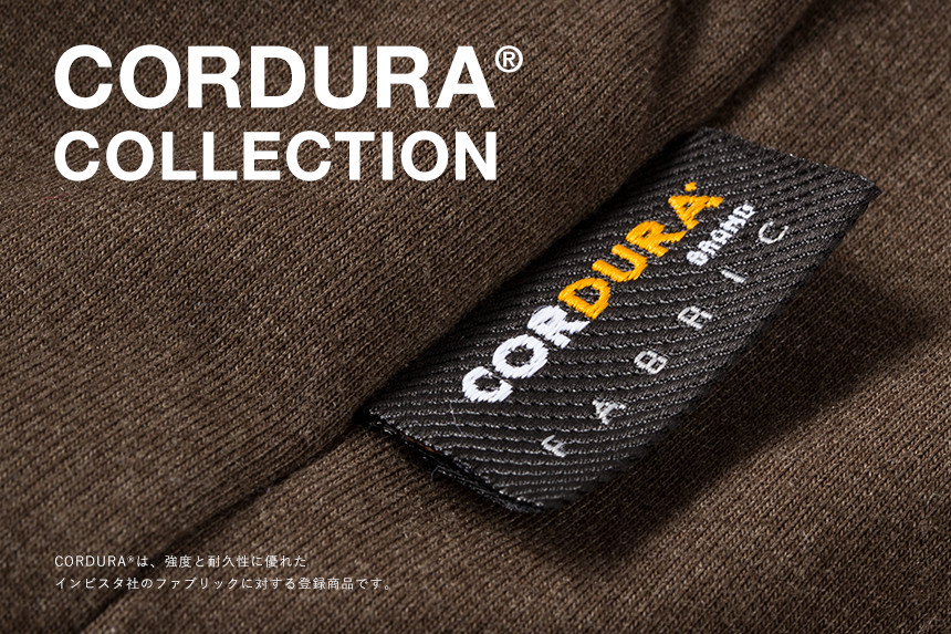 CORDURA® COLLECTION / High-Quality Durable Fabric