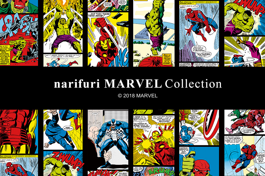 【narifuri】 MARVEL Collection