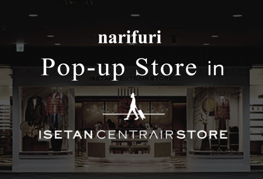 Limited Pop Up Shop : ISETAN CENTRAIR STORE
