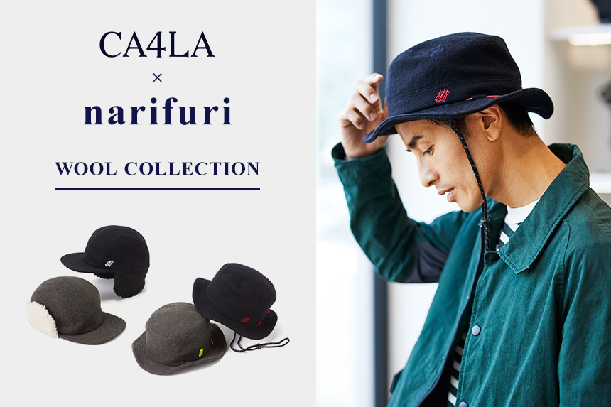 narifuri × CA4LA 18AW Collection