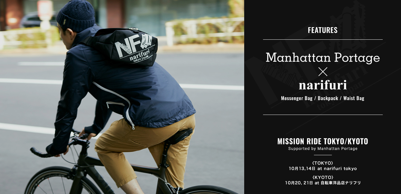 MISSION RIDE TOKYO/KYOTO Supported by Manhattan Portage