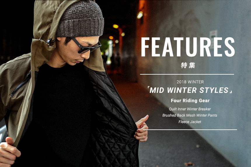 "FEATURES : ""MID WINTER STYLES"""
