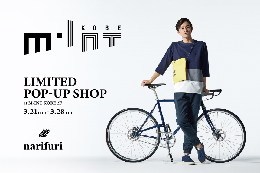 <続報>  Limited Pop Up Shop : m-int KOBE