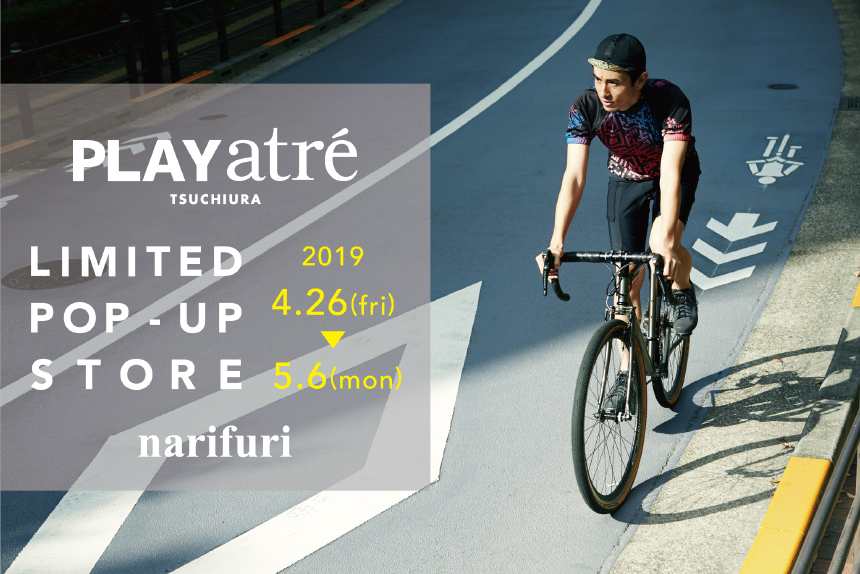 Limited Pop Up Store : PLAYatre TSUCHIURA /プレイアトレ土浦