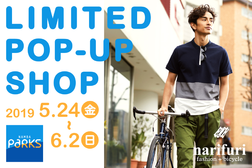 Limited Pop Up Shop : なんばパークス