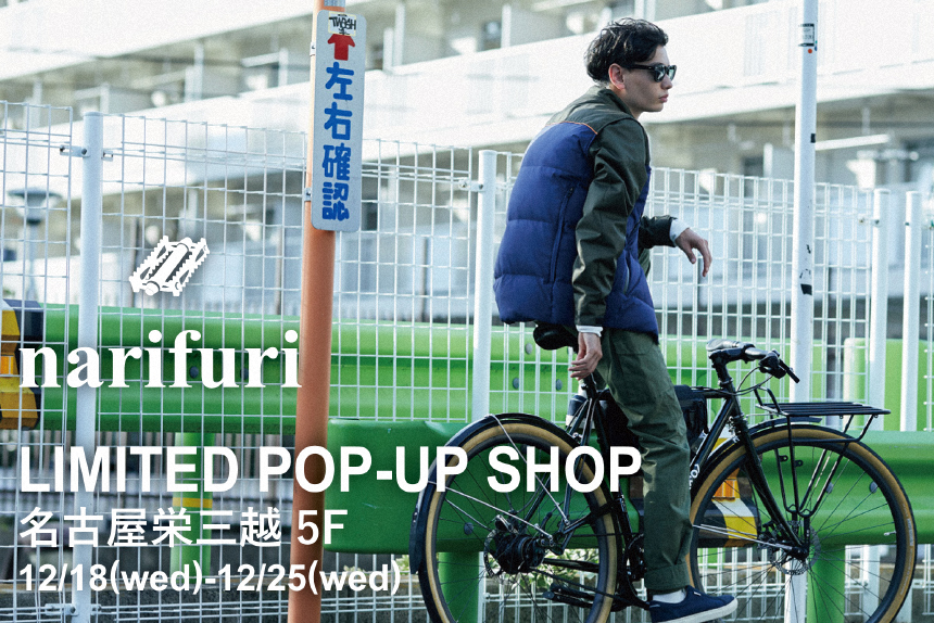 LIMITED POP UP SHOP : 名古屋栄三越