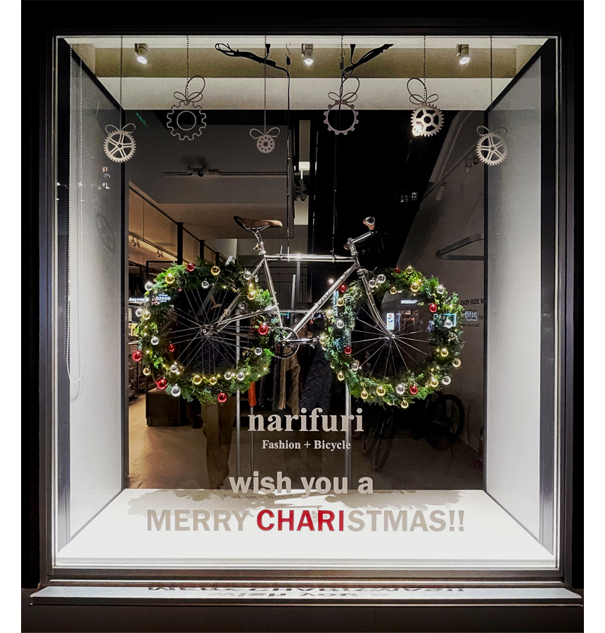 """Wish you a Merry """"Chari""""stmas!!!"""